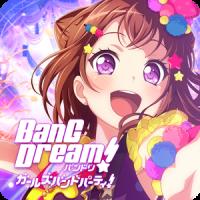 BanG Dream Girls band party! JP